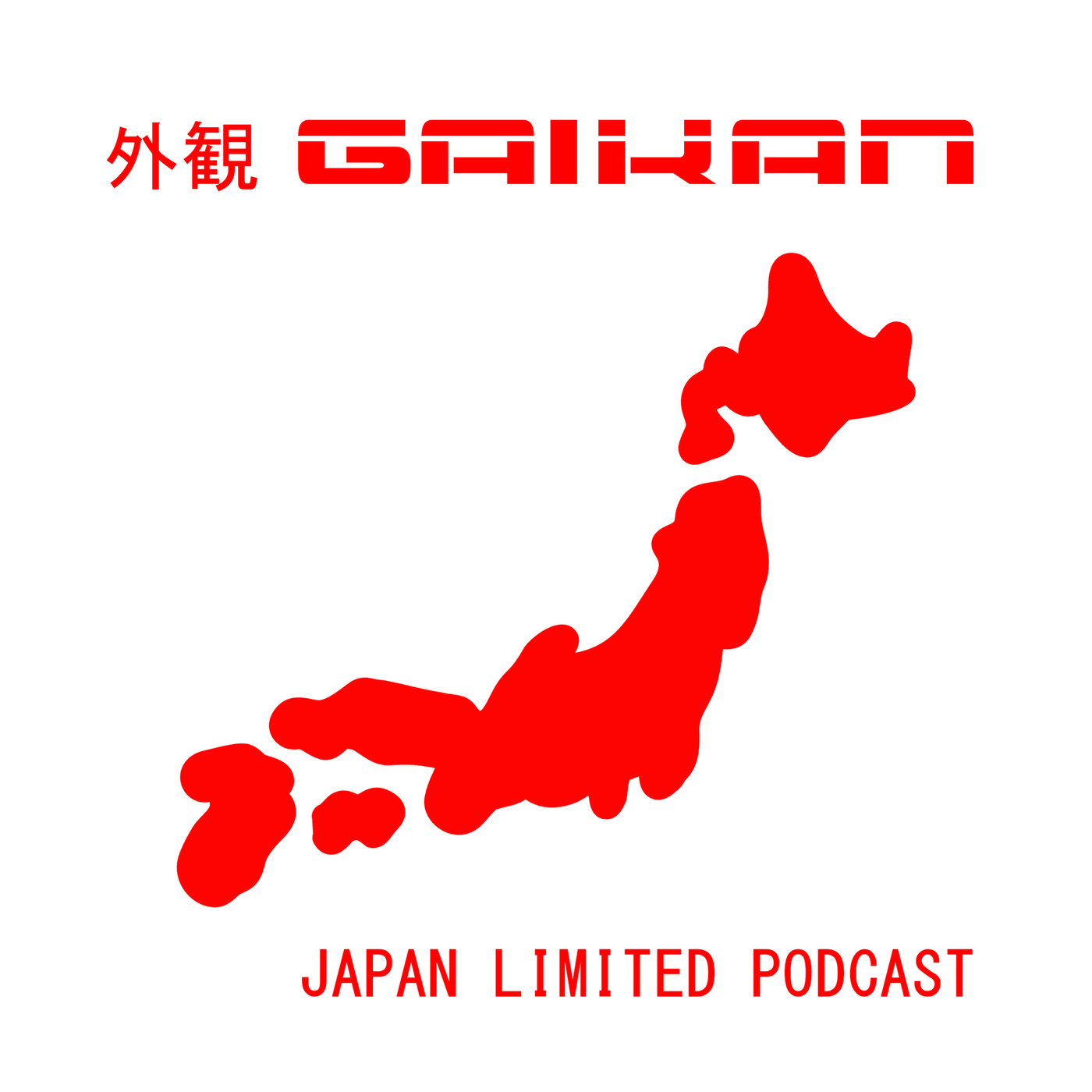 GAIKAN - Limited Japan Japón Podcast